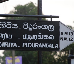 Sigiriya sign, always re-assuring that we are going the right way