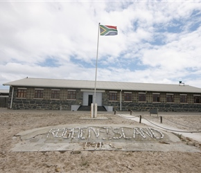 Outside maximum security at Robben Island