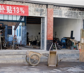 The inevitable metal workers shop on the edge of every town