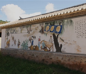 Another mural at Lipu