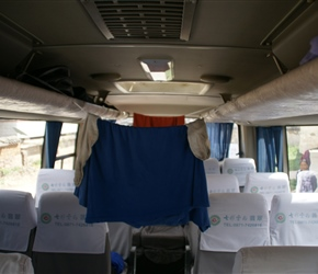 Laundry drying in the back up bus. It works well