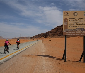 Only 15km to Wadi Rum