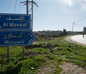The turn to Mukawir. What followed was a beautiful roller coaster road along the spine of the hills